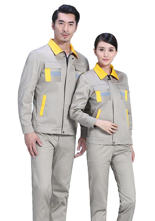 定做工作服是如何区分服装面料的正反面?