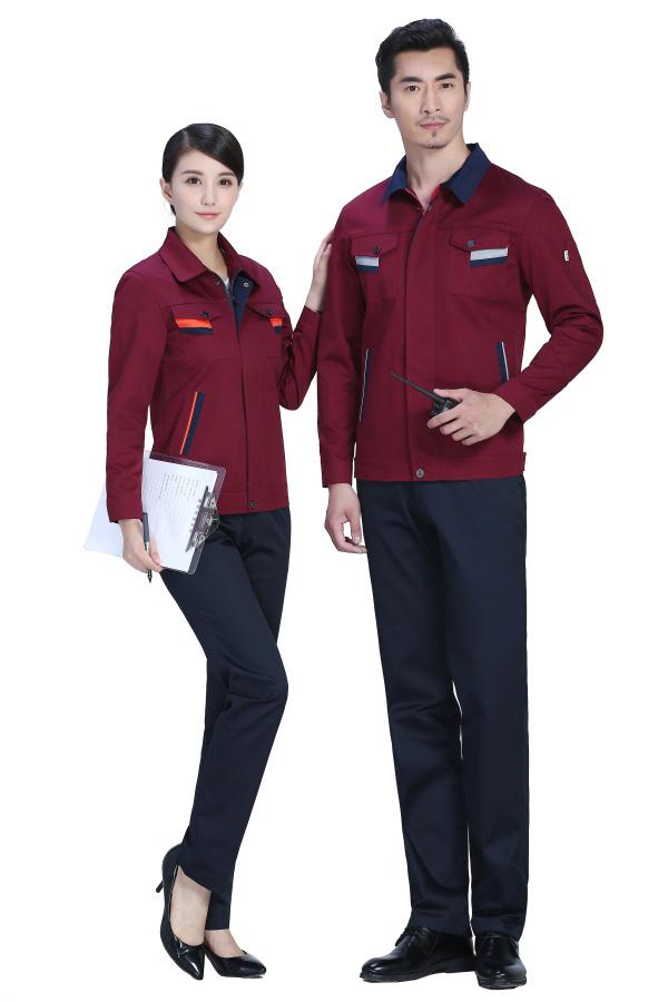 枣红色长袖工作服