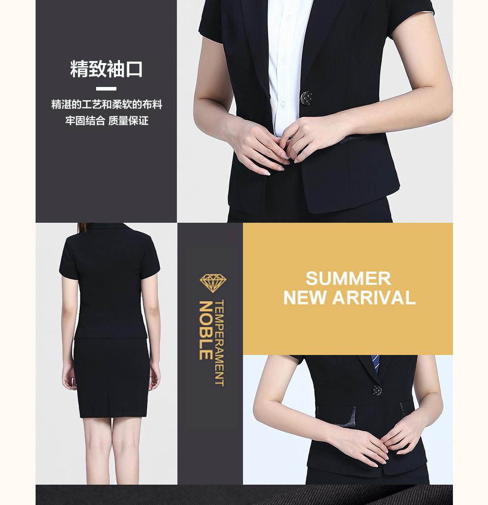 夏装半袖职业装女装