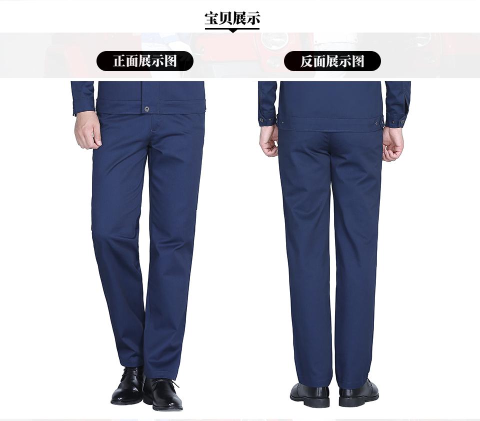 深蓝色春秋季涤棉工装裤