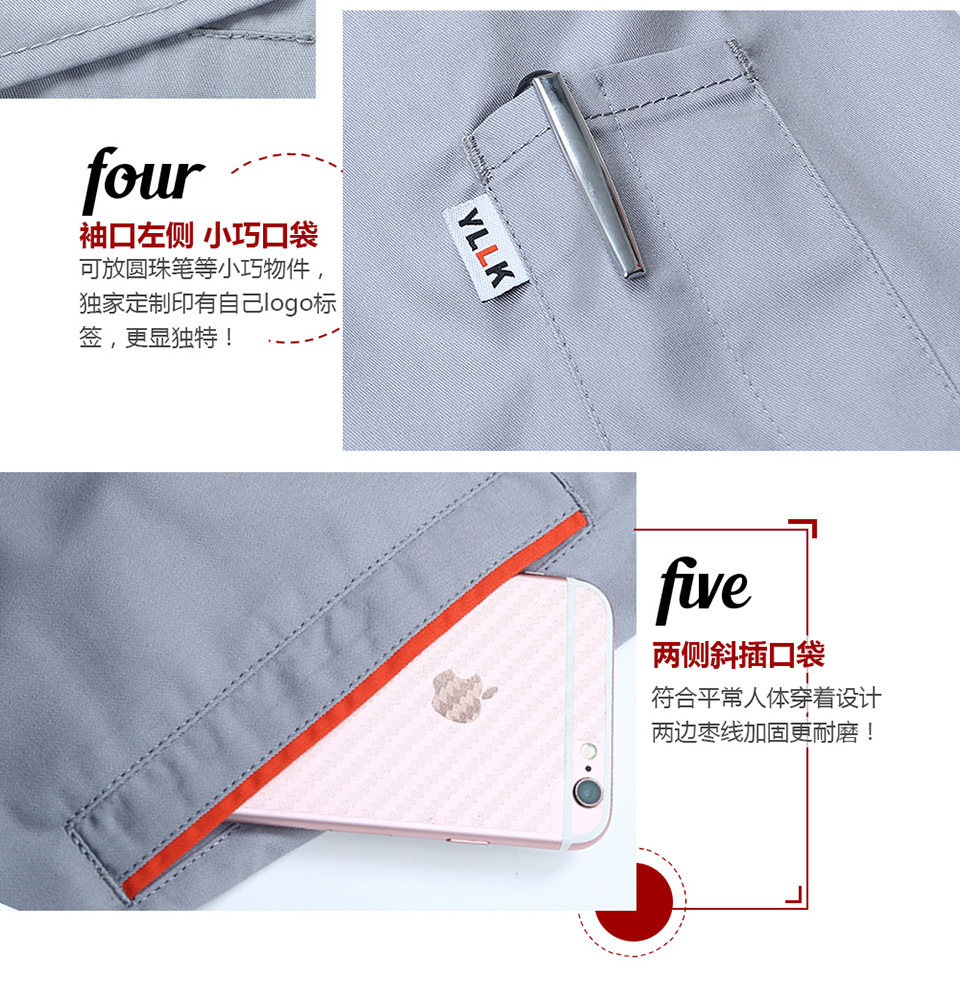 哈青色时尚彩色涤棉细斜夏季短袖工作服FY617
