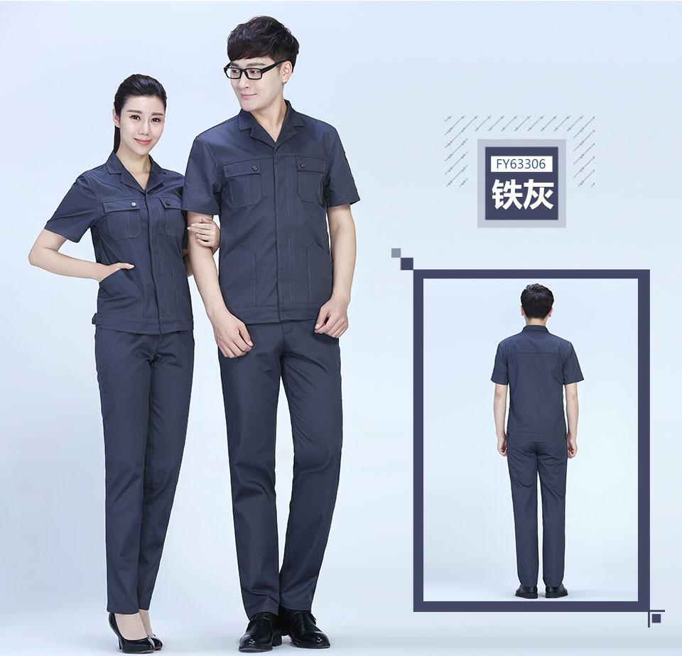 夏季蓝白色涤棉细斜短袖工作服FY633