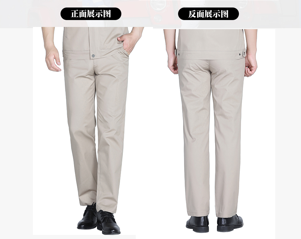 夏季铁灰色涤棉斜纹休闲工装裤