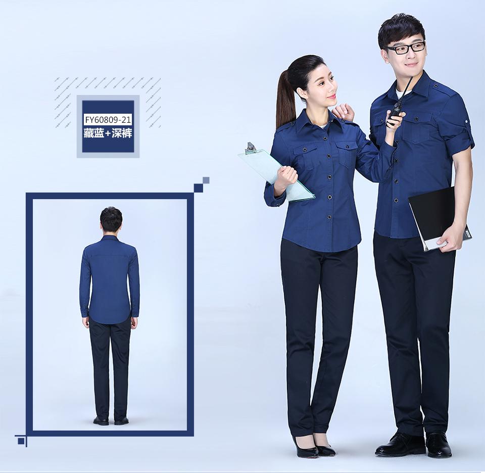 新款深蓝色纯棉夏季长袖工作服FY608
