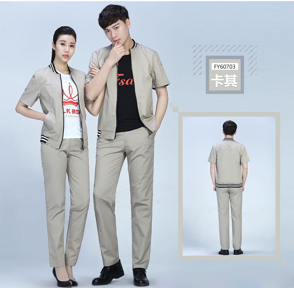 新款灰色商务夏季涤棉细斜短袖工作服FY607