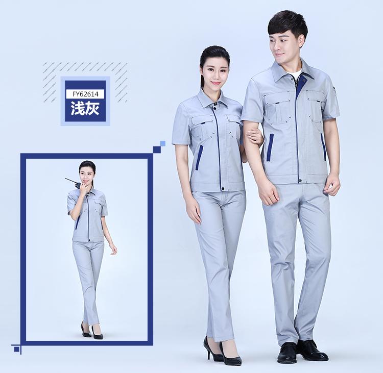 新款浅蓝+深裤夏季工服FY626