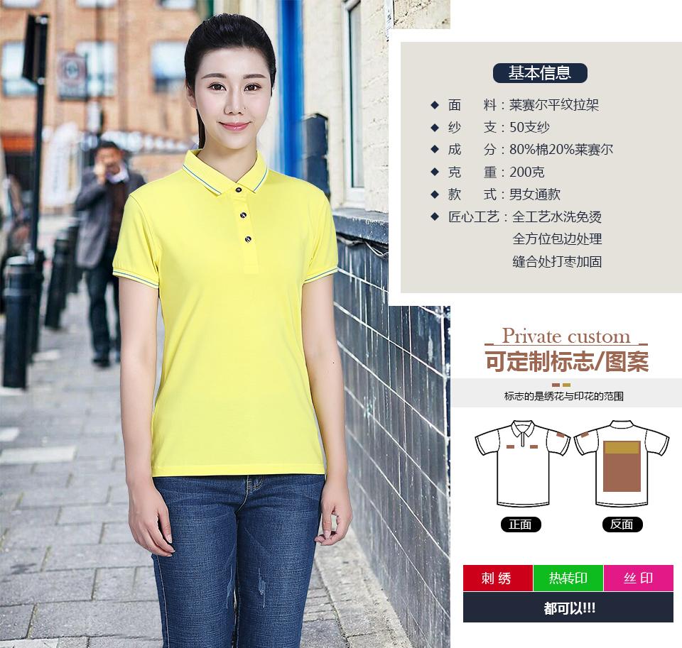 Polo衫怎么搭配,应该怎么选择合适的POLO衫